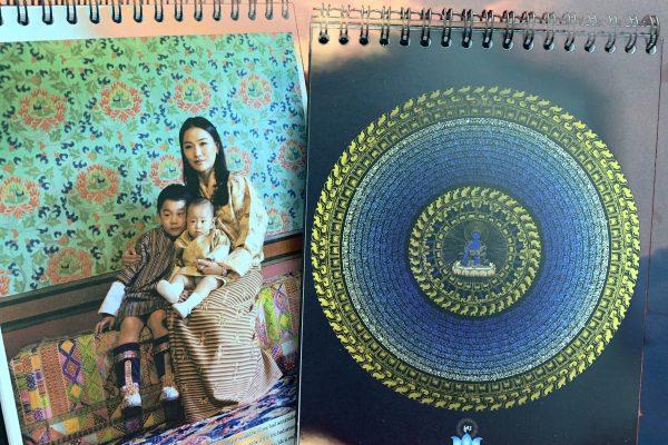 Dhyana Zhitshok's Calendar 2021
